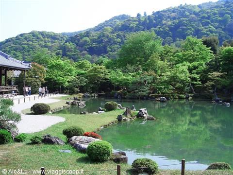 Giardino zen a kyoto idee per interni e mobili - Foto giardino zen ...