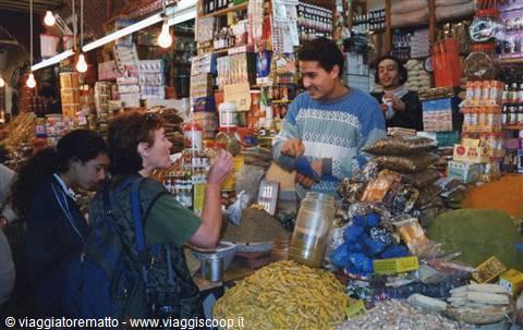 scoop meknes fes 526x297 1fh jpg fes artigianato della ceramica