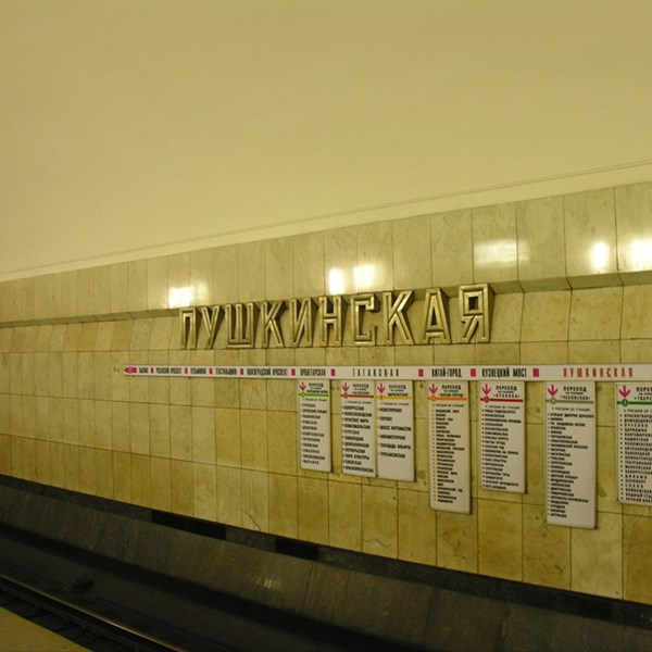 Metropolitana - Pushinskaya